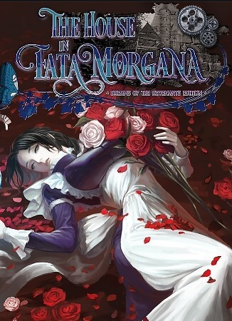 Fata Morgana Download